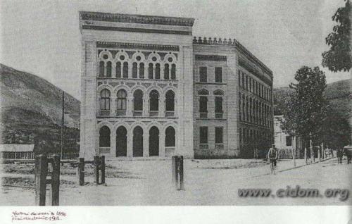 Gimnazija 1898 samo s jednim krilom 1a