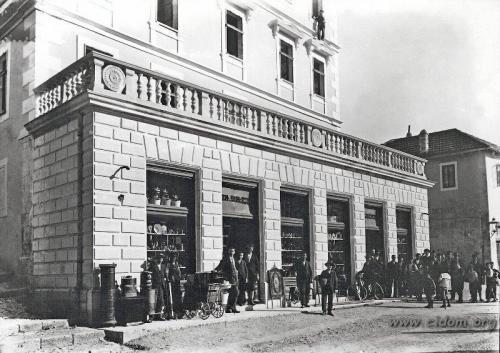 Glavna ulica - željezarija Dokić Bilić i Peško 1905